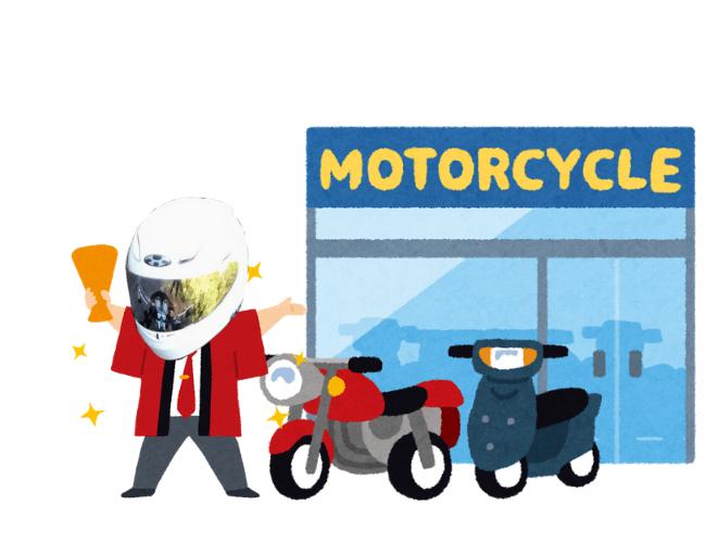 バイクの売り出し時期