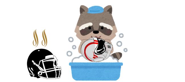 ヘルメットを洗う