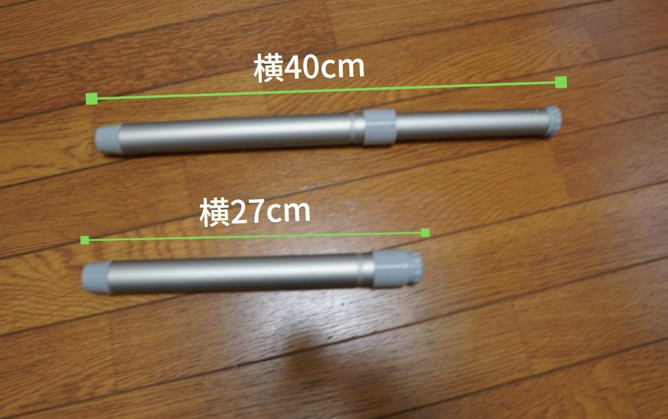 KingCampのテーブルは足の長さを変えられる
