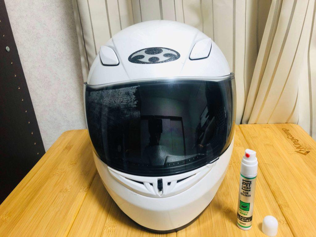 ヘルメットとレインブレーカー